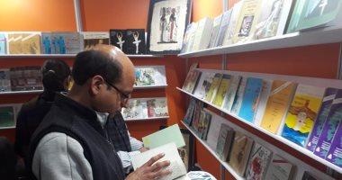 شاهد.. الهنود فى جناح هيئة الكتاب المصرى بـ معرض دلهى