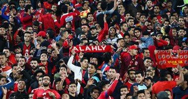#جمهوركم_معاكم يتصدر تويتر لدعم لاعبى الأهلى قبل موقعة صن دوانز