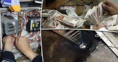ضبط قضايا سرقة كهرباء بقيمة 45 مليون جنيه