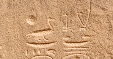 رمسيس الثالث فى الجزيرة العربية.. ما قصة الطريق التجارى منذ 30 قرنا؟
