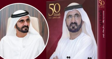 محمد بن راشد: الإمارات حريصة على تعزيز الشراكات الدولية للنهوض بالإنسان