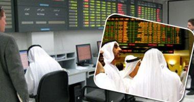 بورصات الخليج تكتسى بالأحمر.. قطر تتراجع بنسبة 1.33% ليصل لأدنى مستوياته خلال أسبوعين.. والأسهم السعودية تهبط للجلسة الثالثة.. ودبى تخسر 2.6 مليار درهم فى 4 ساعات.. وأسهم الصناعة تضغط على البحرين