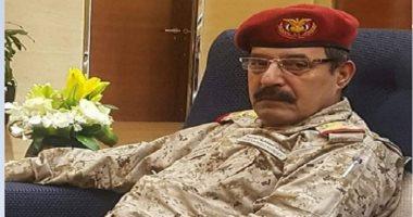 سكاى نيوز: وفاة رئيس الاستخبارات العسكرية اليمنية متأثرا بجراحه فى هجوم العند