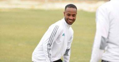 شيميلس بيكلى ينتظم فى تدريبات المقاصة بعد العودة من إثيوبيا