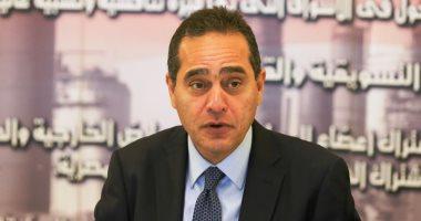 المجلس التصديرى للكيماويات يشارك باجتماع لجنة الخبراء لوضع خطة مضاعفة الصادرات