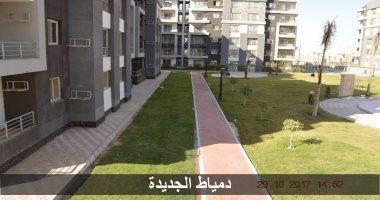 """الإسكان: الثلاثاء بدء تسليم 408 وحدات بمشروع """"دار مصر"""" فى دمياط الجديدة"""