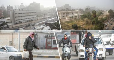 الأرصاد: غدا طقس معتدل نهارا بارد ليلا والصغرى بالقاهرة 12 درجة