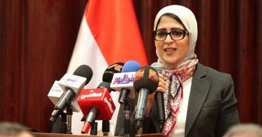 وزيرة الصحة تستقبل محافظ جنوب سيناء وتدعم المحافظة بـ11.5 مليون جنيه