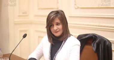 وزيرة الهجرة تلتقى الجالية المصرية بالإمارات الجمعة المقبل