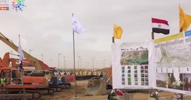 فيديو.. استعدادات العاصمة الإدارية لبدء العمل بمنطقة النهر الأخضر
