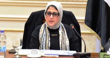 وزيرة الصحة: إطلاق 58 قافلة طبية مجانية فى 24 محافظة حتى منتصف الشهر الجارى