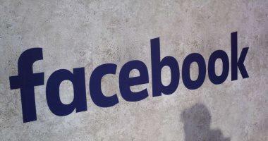 """مجهولون يشنون هجمات على """"جروبات"""" فيس بوك لنشر محتوى غير لائق"""