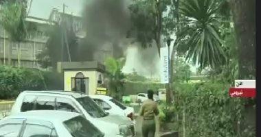 الشرطة الكينية تعلن مقتل شخص وجرح العشرات بالهجوم الإرهابى فى نيروبى