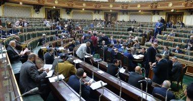 البرلمان يوافق مبدئيا على تعديل قانون هيئة تنمية الصعيد