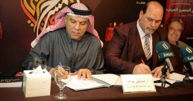 إعلان انطلاق مهرجان بغداد المسرحى الوطنى من القاهرة