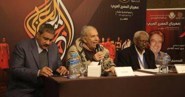 """""""المسرح العربى"""" يطرح إصدارات عن كرم مطاوع والفرق المسرحية المصرية"""