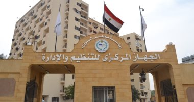 التنظيم والإدارة يكشف حقيقة شائعة منع أبناء سيناء من شغل الوظائف الحكومية