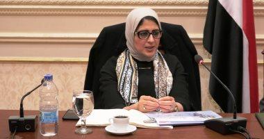 """وزيرة الصحة: تقديم العلاج مجانا لـ72 ألف مواطن خلال 15يوما بمبادرة """"حياة كريمة"""""""