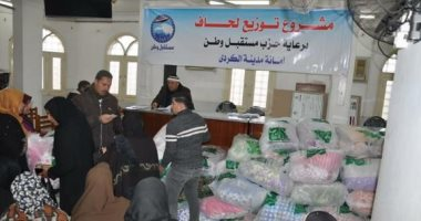 مستقبل وطن يوزع 2500 بطانية على الأسر الفقيرة بالفيوم وأسوان