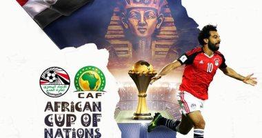حصاد الرياضة المصرية اليوم الخميس 18 / 7 / 2019
