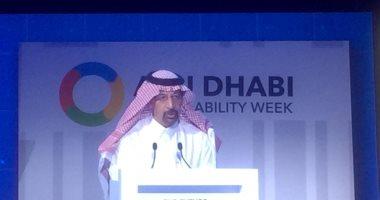 وزير الطاقة الإماراتى: ملتزمون بتنويع مزيج من الطاقة لتحقيق أهداف النمو والتنمية