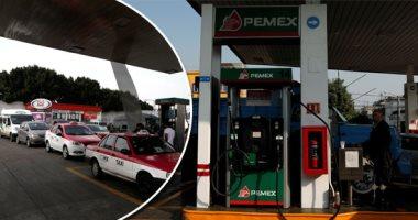 بلجيكا ترفع أسعار الوقود بداية من اليوم السبت
