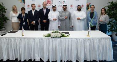 الألعاب العالمية للأولمبياد الخاص أبوظبى 2019 على الشاشات العملاقة بالملاعب الإماراتية