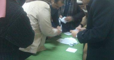 صور..بدء عمليات فرز الاصوات فى الانتخابات التكميلية بزفتى بالغربية