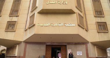 السجن المشدد 3 سنوات للمتهم بحيازة سلاح نارى وإصابة مواطن بالجيزة
