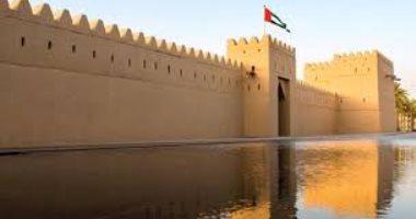 قصر المويجعى