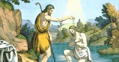 شاهد.. بمناسبة عيد الغطاس كيف احتفى الفن التشكيلى بـ تعميد المسيح