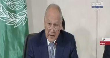 أبو الغيط: الدول العربية ليس بمقدورها أن تواكب التطورات الاقتصادية بمفردها