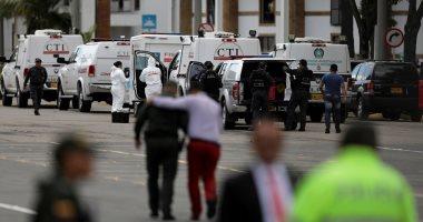 البحرين تدين هجوم استهدف أكاديمية الشرطة بالعاصمة الكولومبية