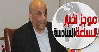 حمدى إمام رئيس شعبة إلحاق العمالة بغرفة القاهرة التجارية