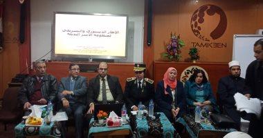 وزارة التضامن: 11 ألف أسرة بديلة لرعاية الأطفال