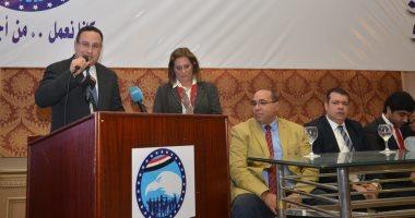 """صور.. """"مستقبل وطن"""" يفتتح مقره الرئيسى بالإسكندرية فى احتفالية بحضور المحافظ"""