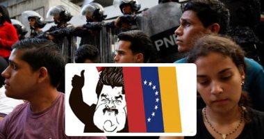 انقطاع خدمة الإنترنت فى فنزويلا بعد إعلان زعيم المعارضة رئيسا للبلاد