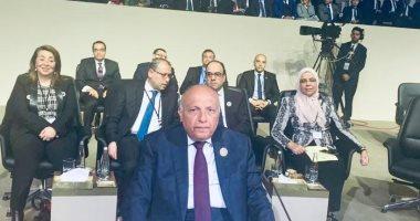 ننشر نص كلمة وزير الخارجية أمام اجتماع القمة العربية الاقتصادية فى بيروت