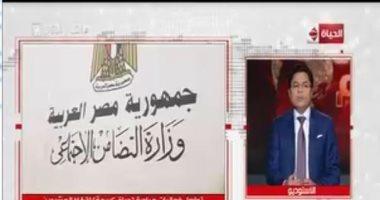 """أفضل مداخلة بالتوك شو.. متحدث التضامن لـ""""خالد أبو بكر"""": إنقاذ 415 حالة تشرد"""