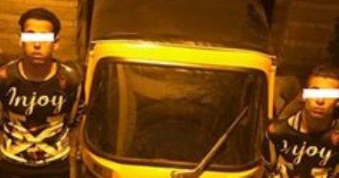 """قاتلا مسن الإسكندرية: """"خنقناه لسرقة التوك التوك بسبب حاجتنا للأموال"""""""