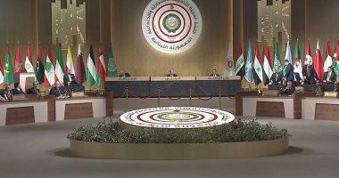 بث مباشر لأعمال القمة العربية التنموية الاقتصادية والاجتماعية بيروت
