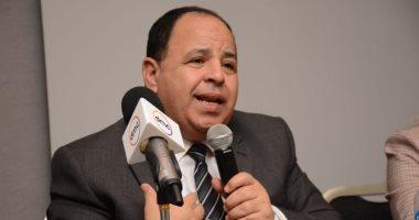 المالية: 227.7 مليار جنيه قيمة واردات مصر من السلع الغذائية فى 2018