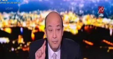وزيرة الثقافة لـ عمرو أديب: لأول مرة تأسيس معرض الكتاب وفق مواصفات عالمية