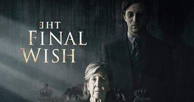 شاهد التريلر الأول لفيلم الرعب The Final Wish