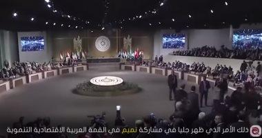 """شاهد..""""مباشر قطر"""" تكشف فضائح تميم فى بيروت وكذب آلته الإعلامية"""