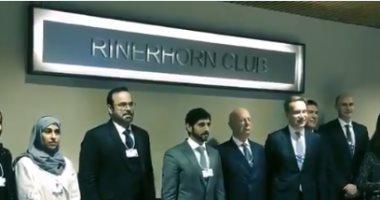 حمدان بن راشد: الإمارات تعزز ريادتها بتأسيس مركز للثورة الصناعية