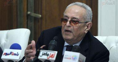 """""""الوفد"""" يهنئ الرئيس السيسى والشعب المصرى بعيد الشرطة"""