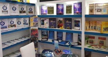 جناح أكاديمية البحث العلمى بمعرض الكتاب يعرض كتبا بسعر رمزى يبدأ من 2.5 جنيه