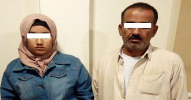 تفاصيل جريمة هزت شبرا الخيمة.. أب وابنته يقتلان كهربائيًا ويقطعان جثته