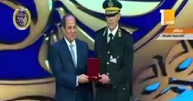ننشر أسماء رجال الداخلية المكرمين من الرئيس بحفل عيد الشرطة